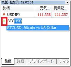 bitcointrade5